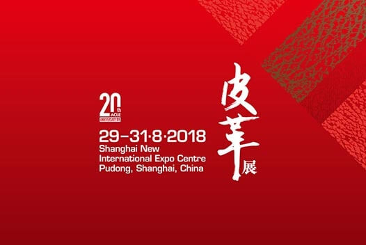 3-5 September 2019, ACLE Shanghai Exhibitor